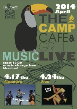20140417TheCampFlyer1