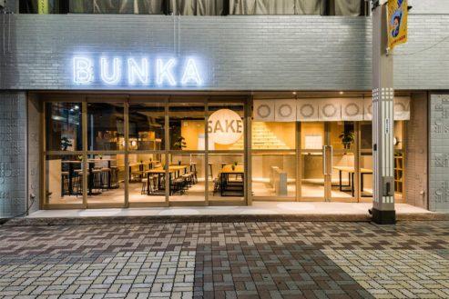 bunka-hostel-tokyo