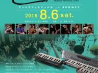 ケンハモフェスティバル in SUMMER